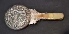 EMBOSSED SILVER HAND MIRROR WITH SERPENTS &