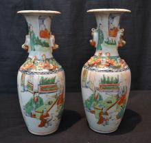 (Pr) 19thC FAMILLE ROSE TWIN HANDLE VASES