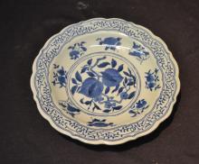 BLUE & WHITE ORIENTAL PLATE - 10