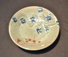 ORIENTAL PORCELAIN BOWL WITH BLUE , RED &