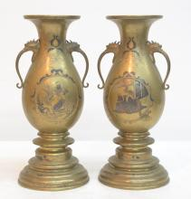 (Pr) JAPANESE MIXED METAL TWIN HANDLE VASES