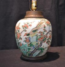 ORIENTAL PORCELAIN LAMP WITH TREES & BIRDS