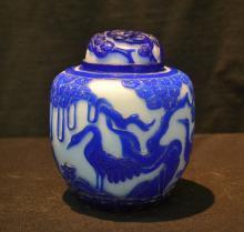 PEKING GLASS BLUE OVERLAY GINGER JAR