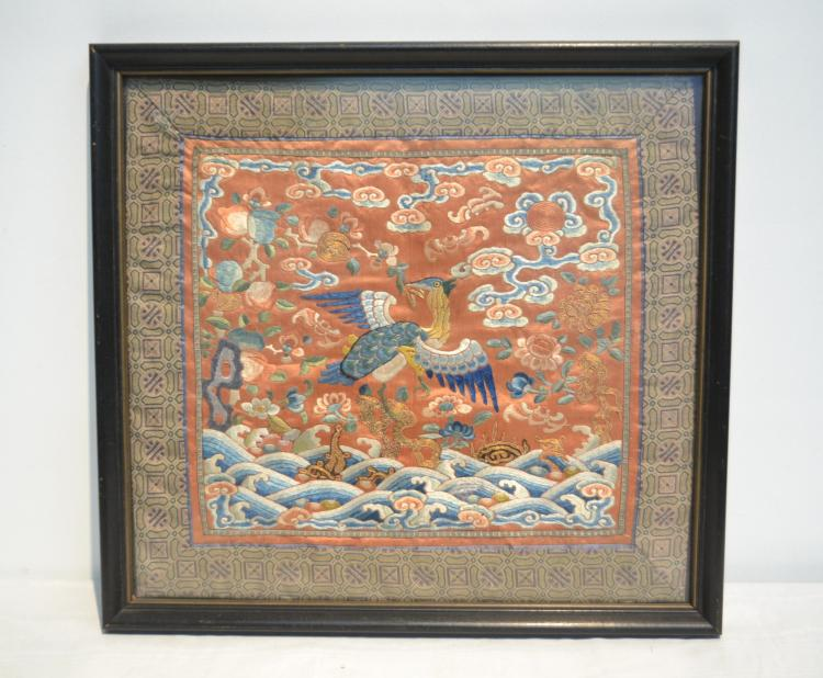 CHINESE EMBROIDERY PATCH - 16 1/2