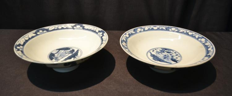 (2 CHINESE BLUE & WHITE PEDESTAL BOWLS