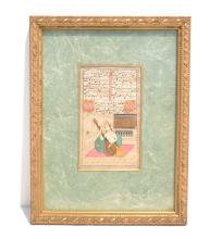 HAND PAINTED PERSIAN MINIATURE PAGE