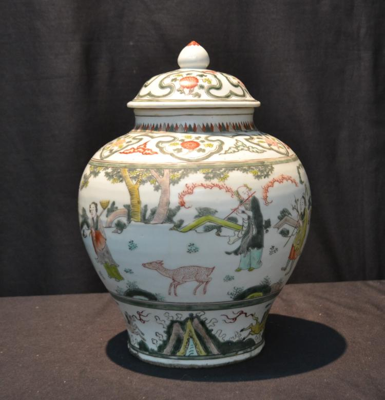 MING DYNASTY COVERED GINGER JAR WITH