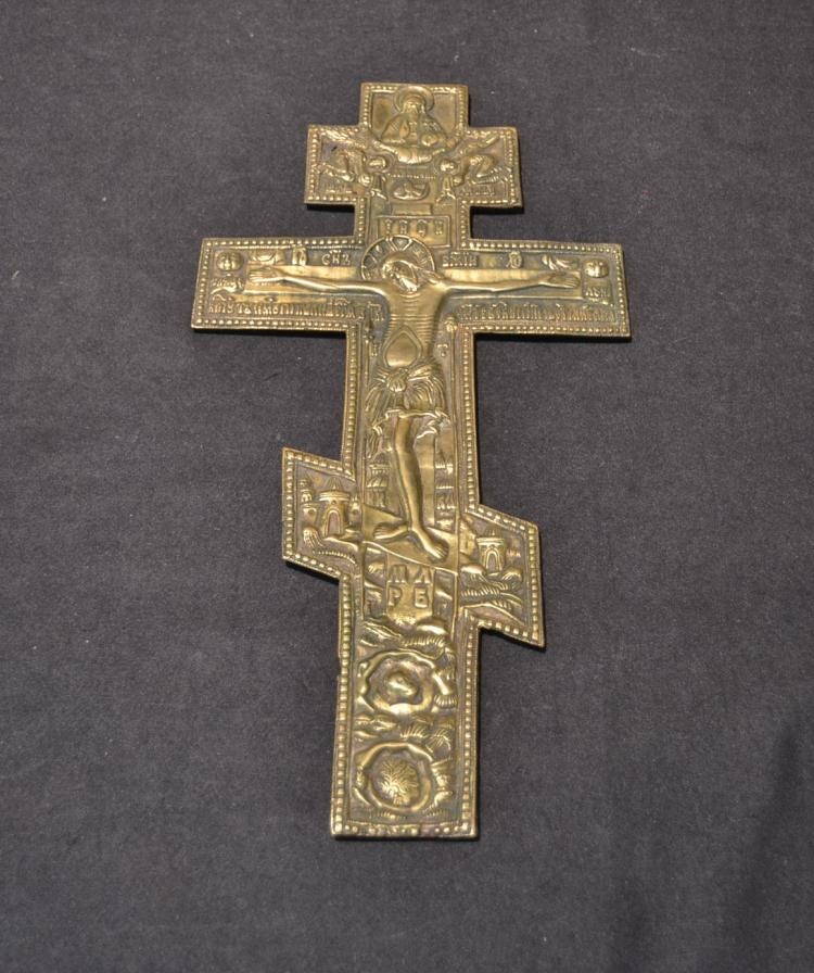 RUSSIAN BRONZE CRUCIFIX WITH RAISED FIGURES