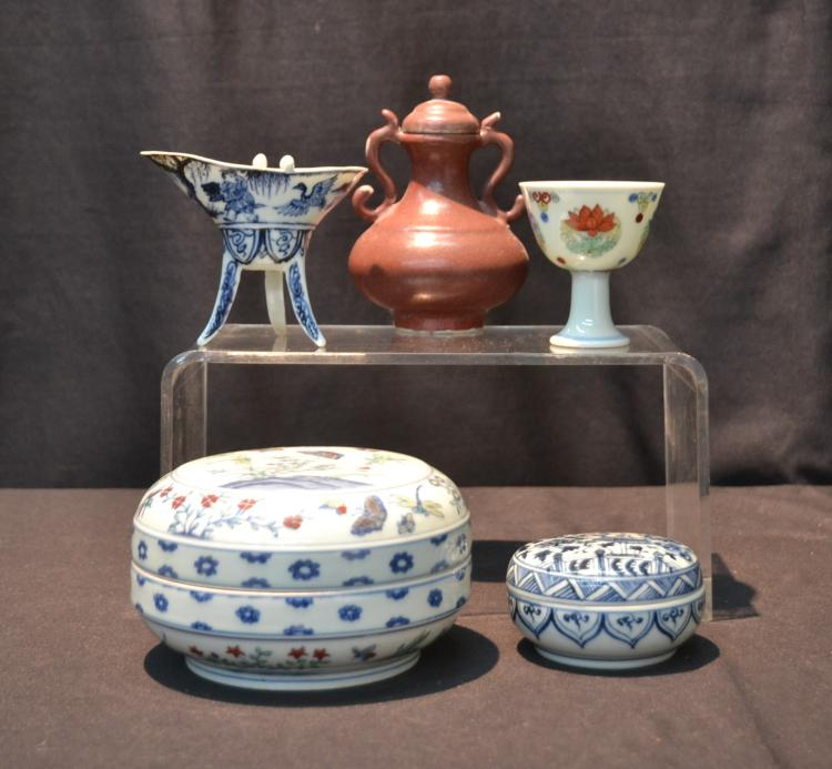 CHINESE PORCELAIN GROUPING TO INCLUDE