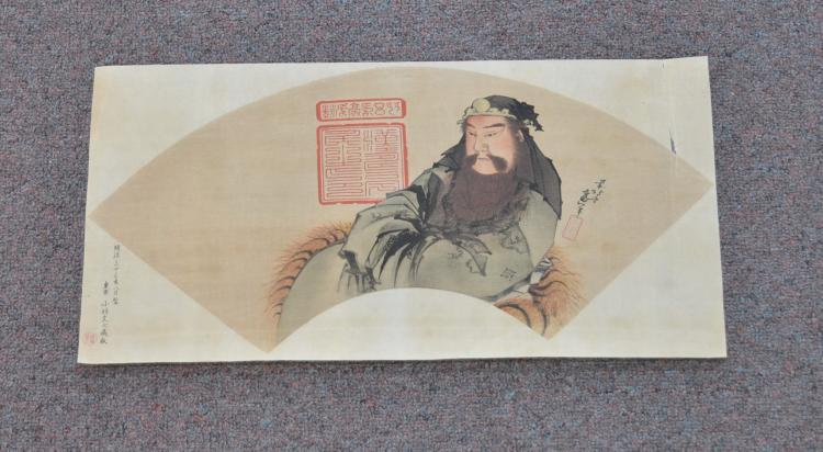 CHINESE FAN FORM WATERCOLOR OF BEARDED