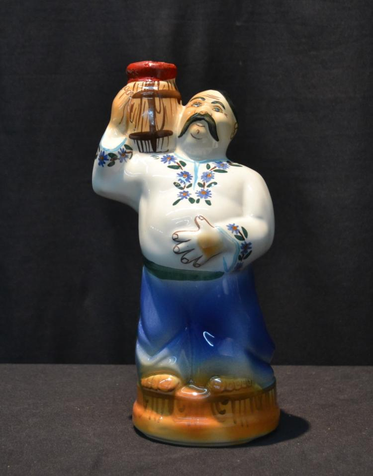 RUSSIAN PORCELAIN DECANTER- FILLED ; NEVER OPENED