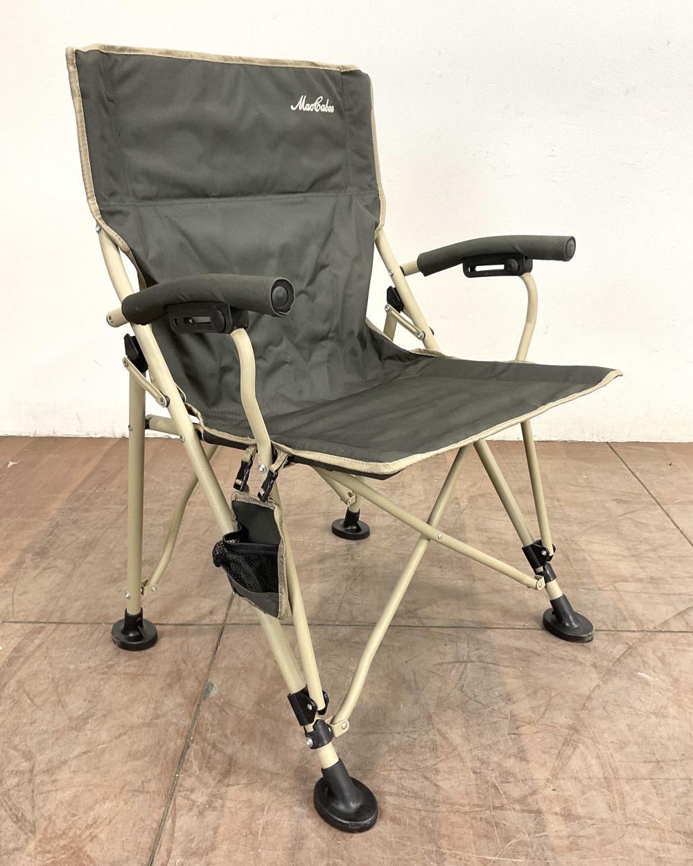 Maccabee Aluminum Folding Sports Chair & Carry Bag