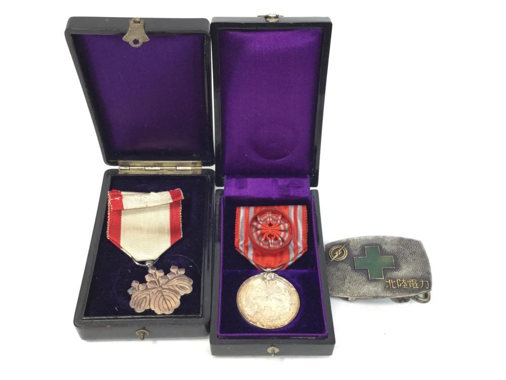 Japanese WWII Medals, Hokuriku Power Co. Buckle
