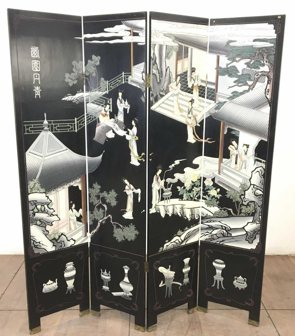 4 Panel Asian Coromandel Lacquer Floor Screen