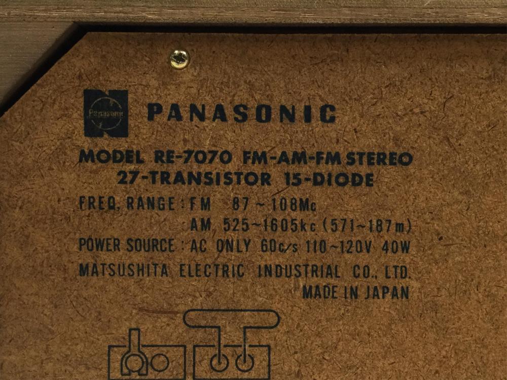 Panasonic 8-Track Stereo Speaker System