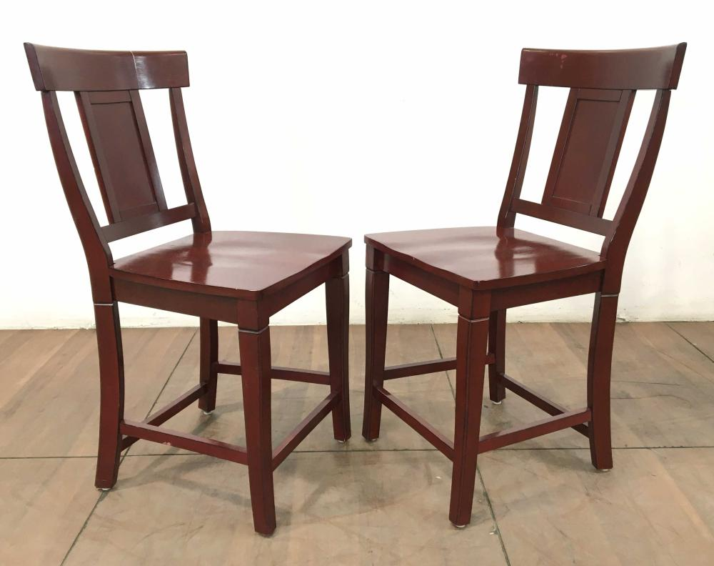 (4) Transitional Style Dark Cordovan Stain Dining Chairs