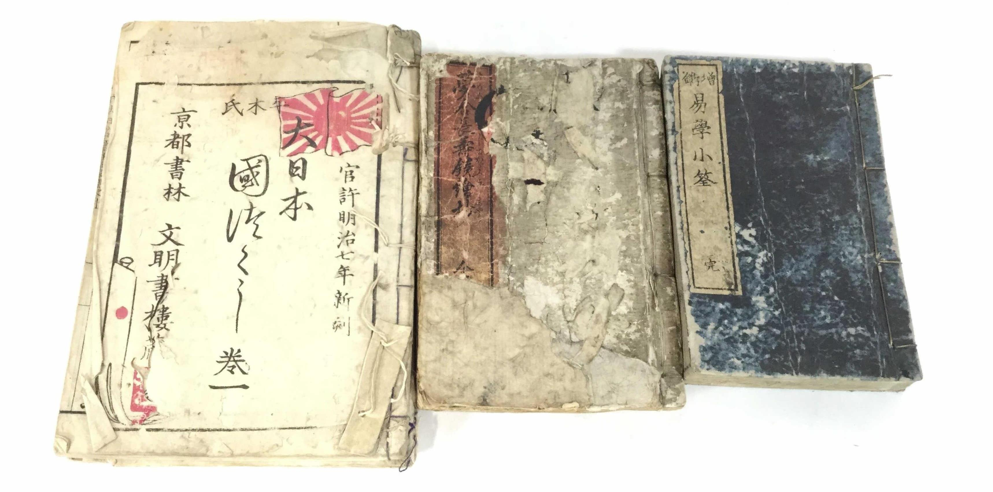 (3) Meiji Period Japanese Woodblock Print Books