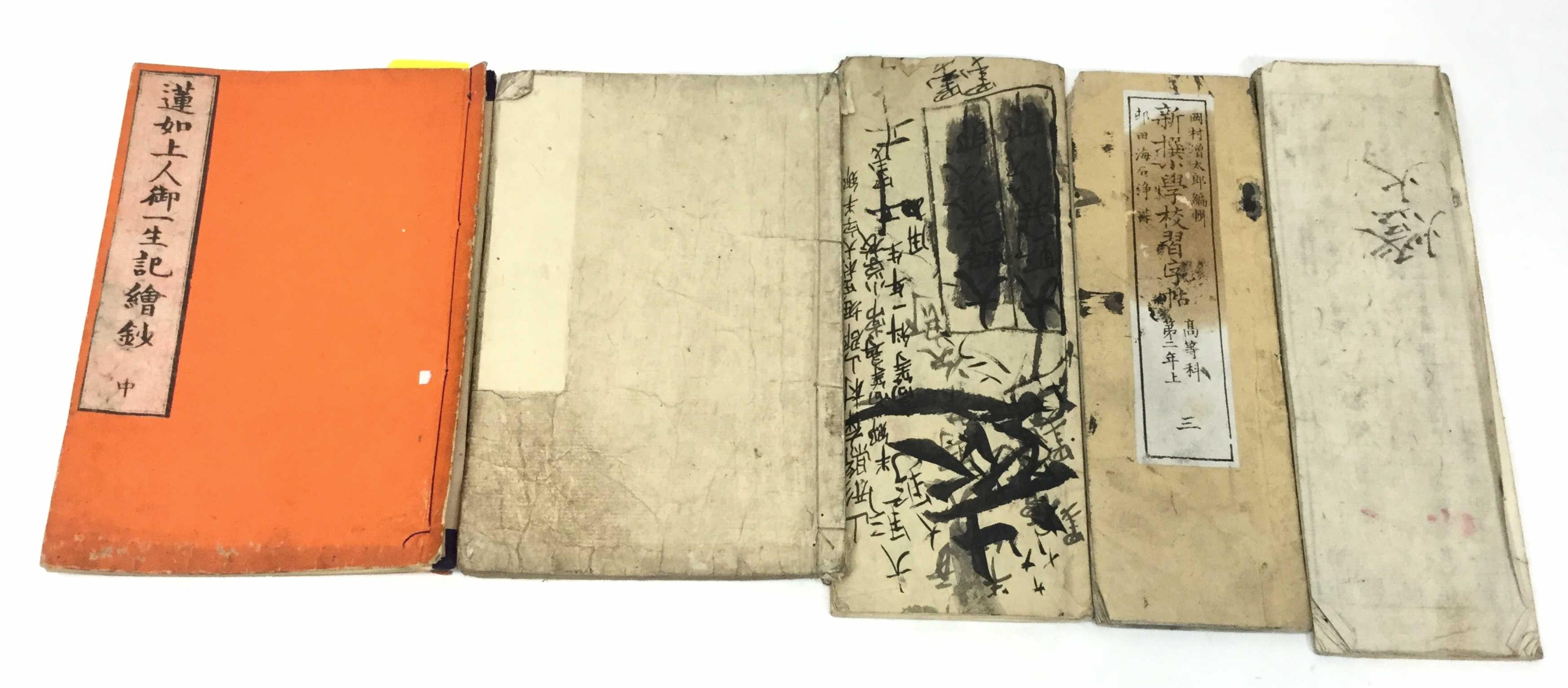 (5) 19th C. Japanese Woodblock Print Books