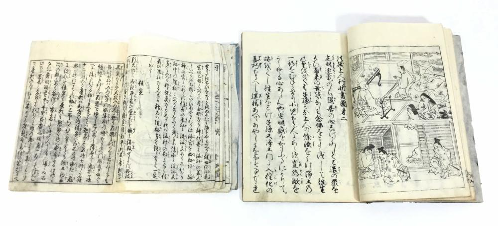 (2) 19th C. Japanese Woodblock Print Books
