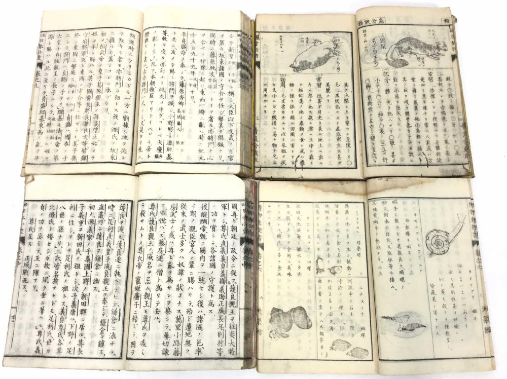 (4) Meiji Period Japanese Woodblock Print Books