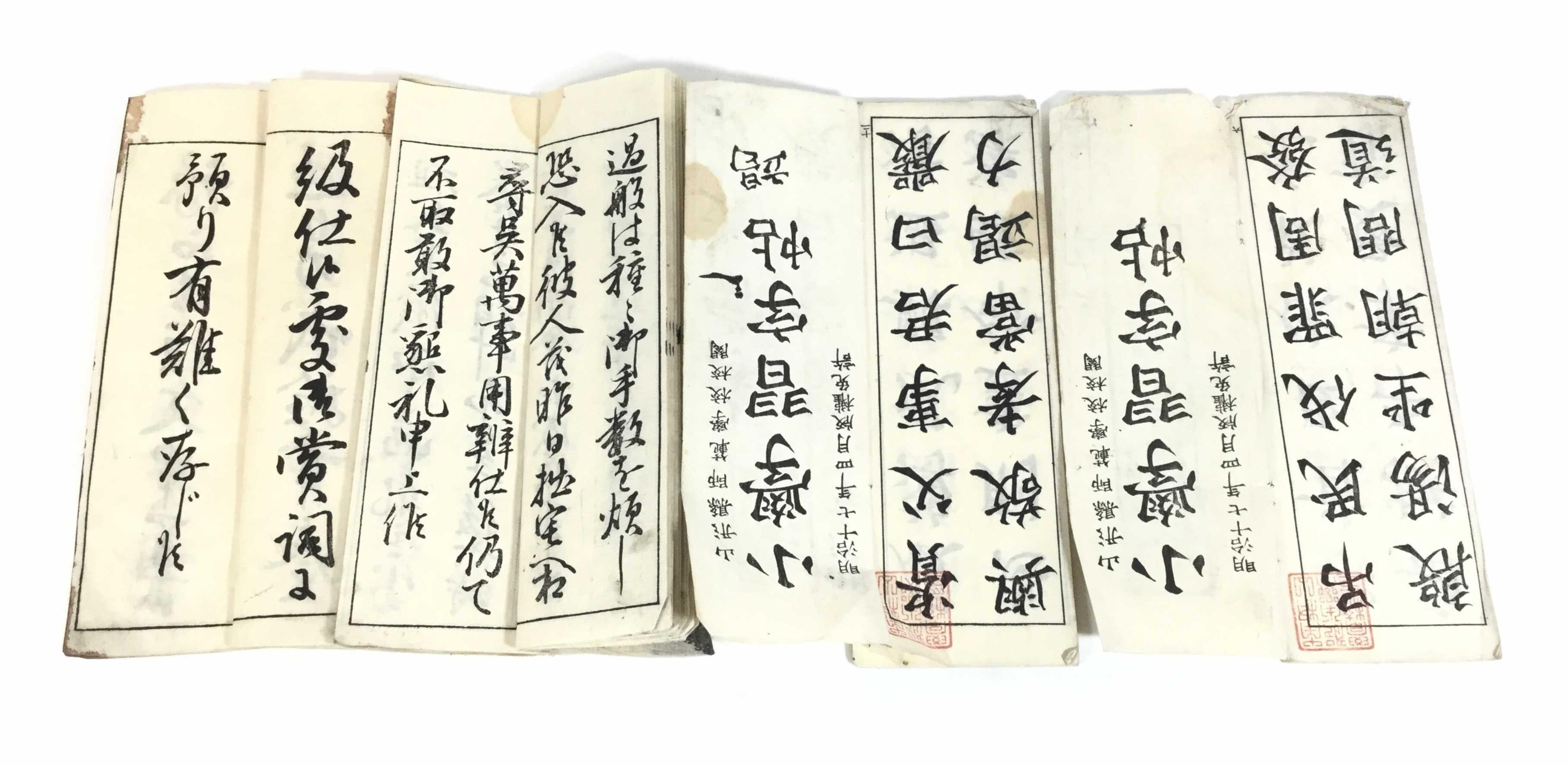 19th C. Japanese Woodblock Print Books