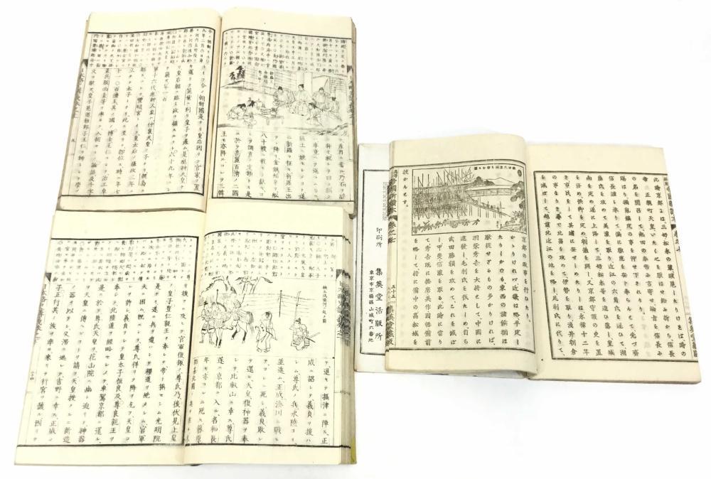 (2) Meiji Period Japanese Woodblock Print Books