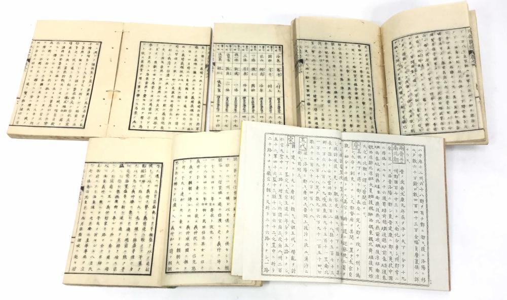 (5) Meiji Period Japanese Woodblock Print Books
