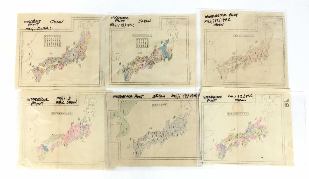 Meiji Period Japanese Woodblock Prints