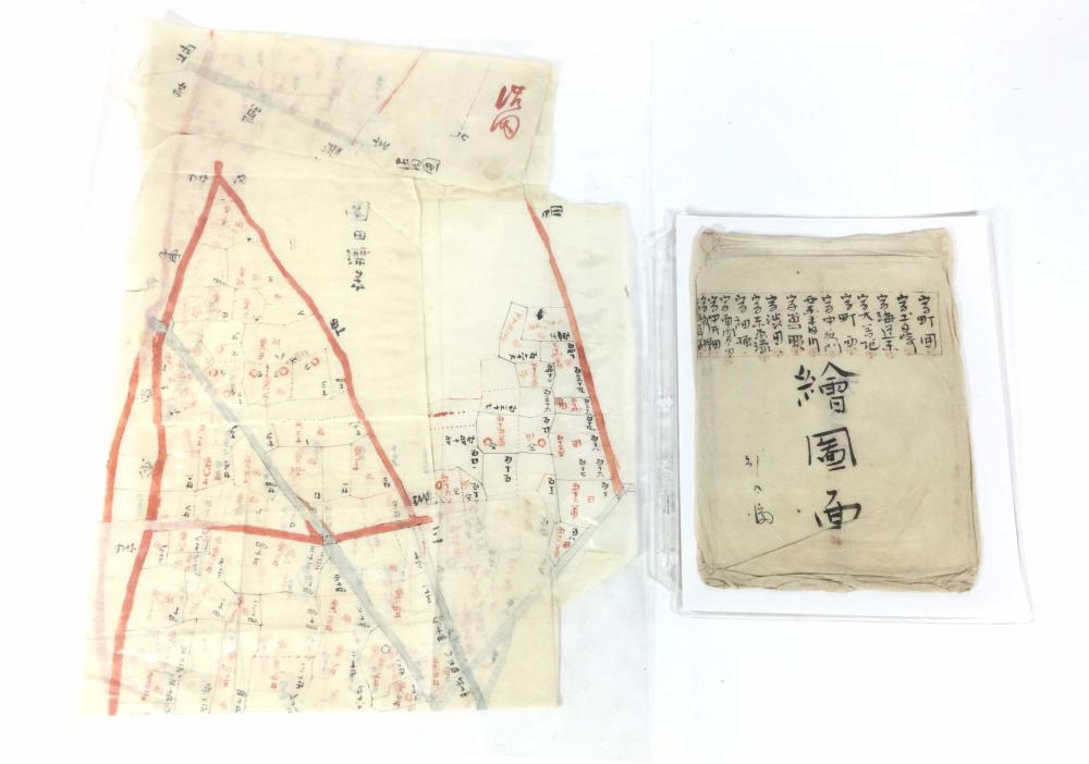 19th C. Japanese Hand Drawn Maps