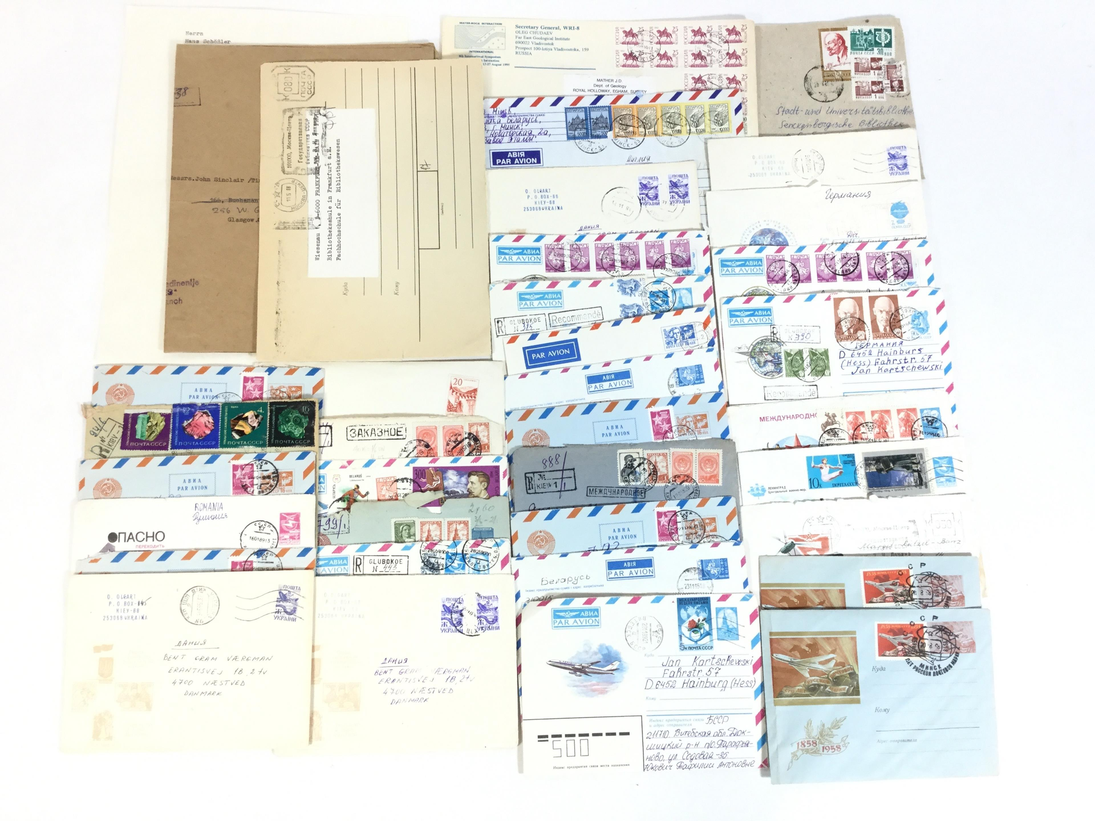 (30) Vintage Russia USSR/ CCCP Covers