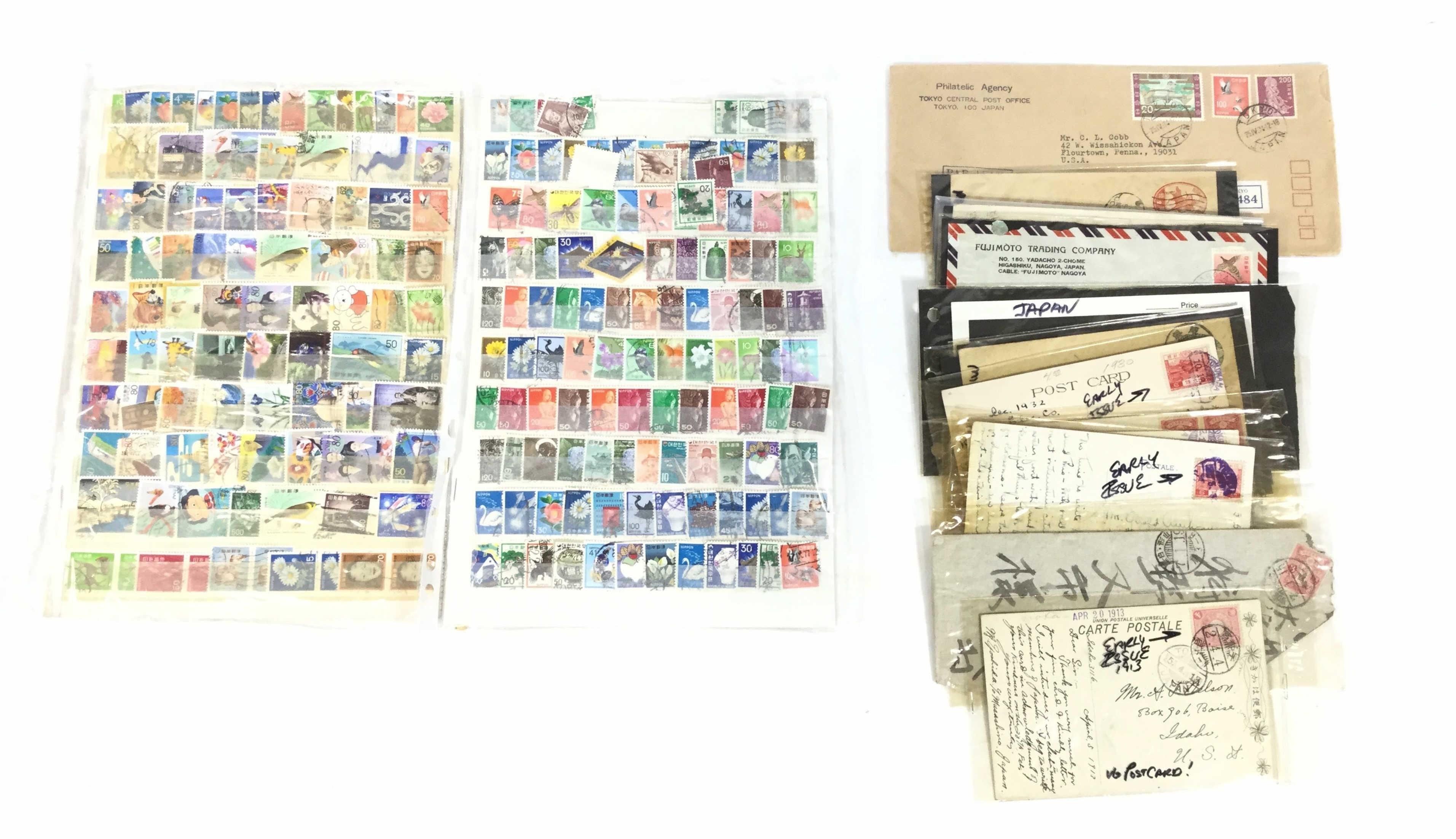 Large Collection Of Japanese Stamps, Postal Covers