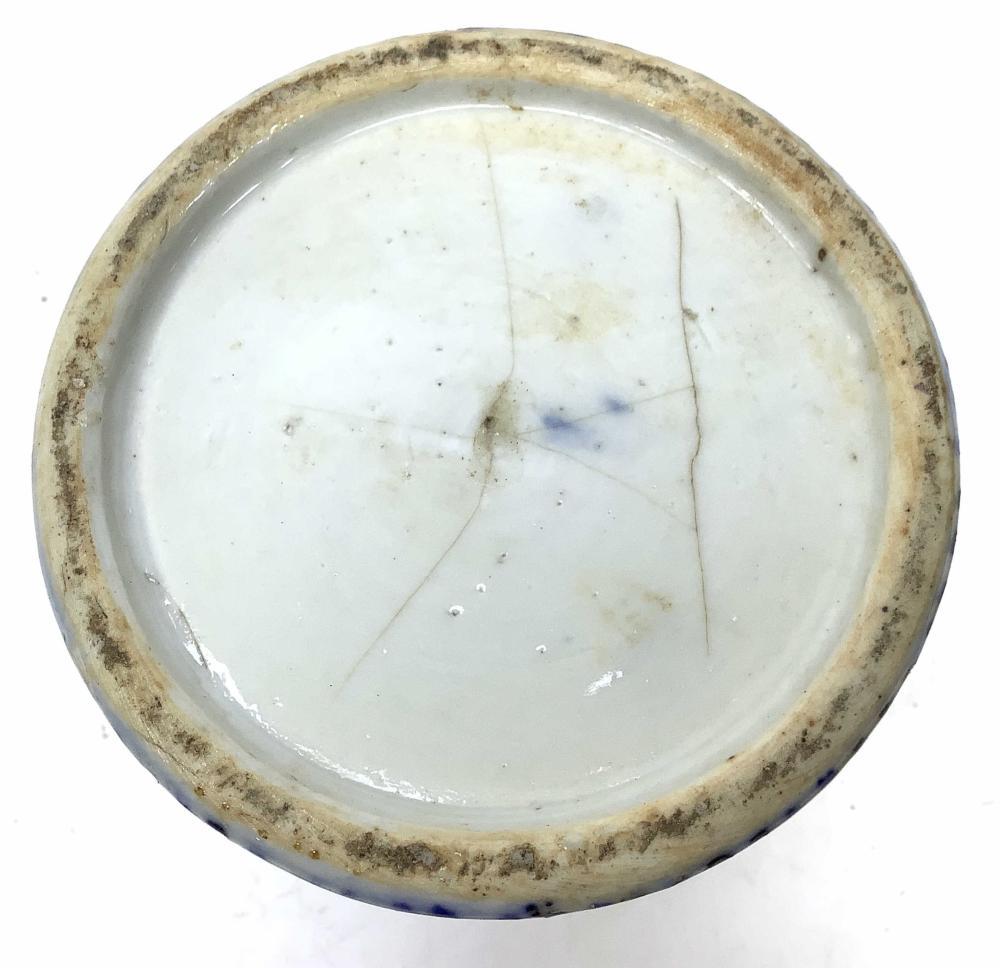 (6pc) Vintage Imari Style Plates & Brush Pot