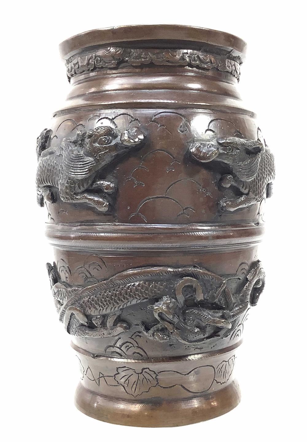 Signed, Antique Japanese Bronze Dragon Vase