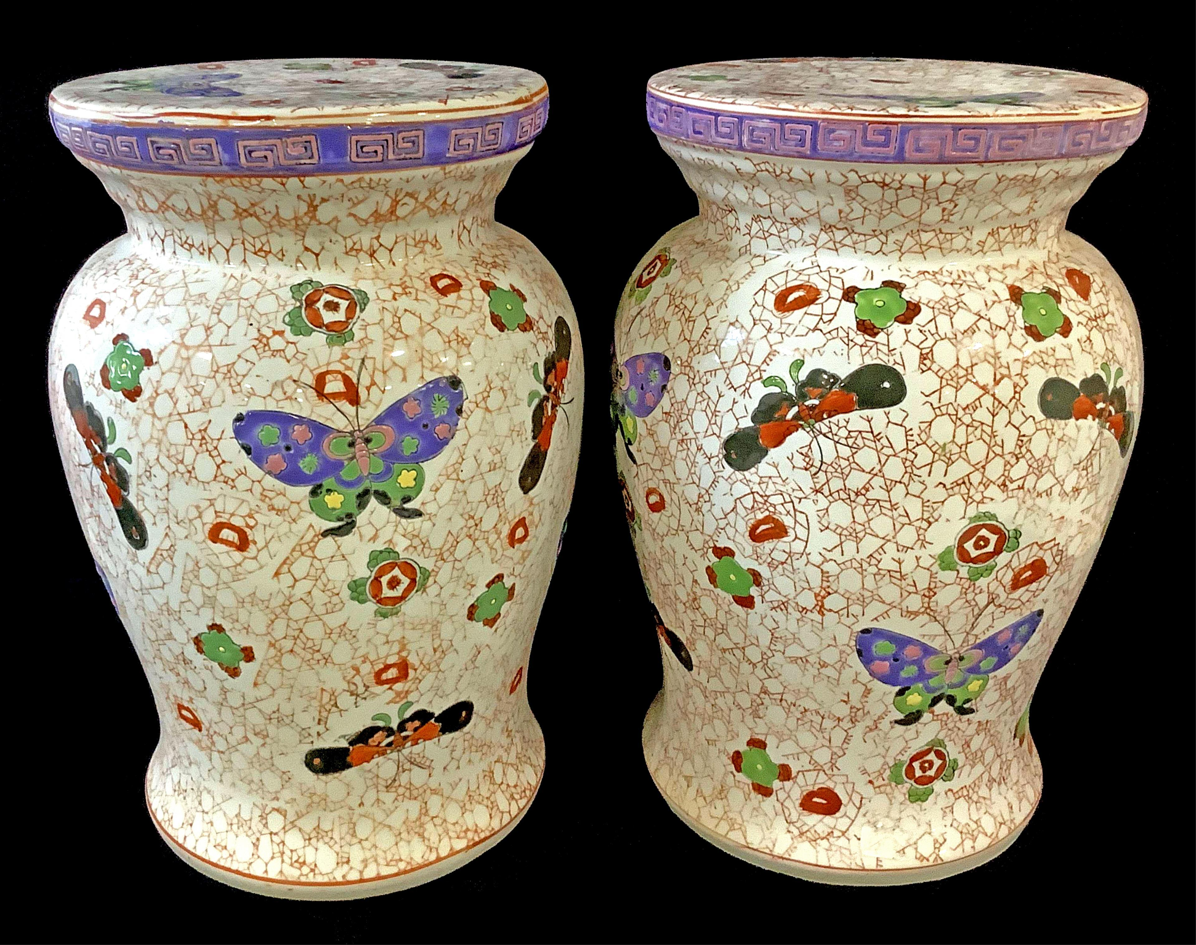 Pair Porcelain Chinese Garden Seats, Butterflies