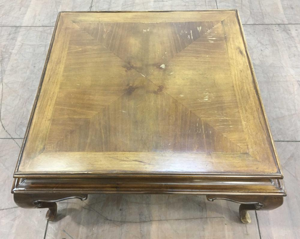 Queen Anne Style Carved Walnut Coffee Table