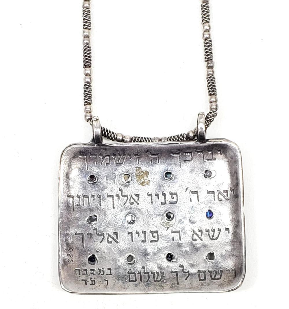 Sterling High Priest Hoshen Pendant Necklace
