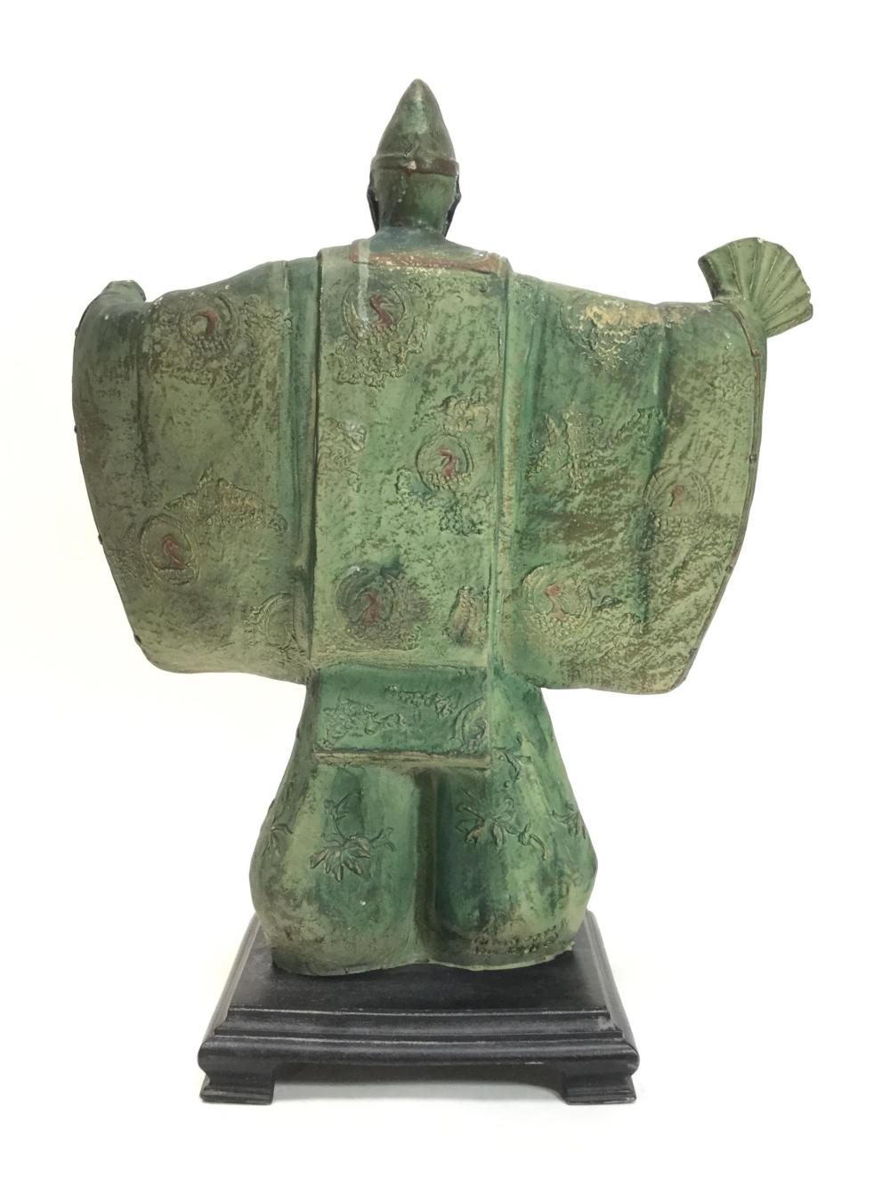 Vintage Austin Productions Chinese Emperor