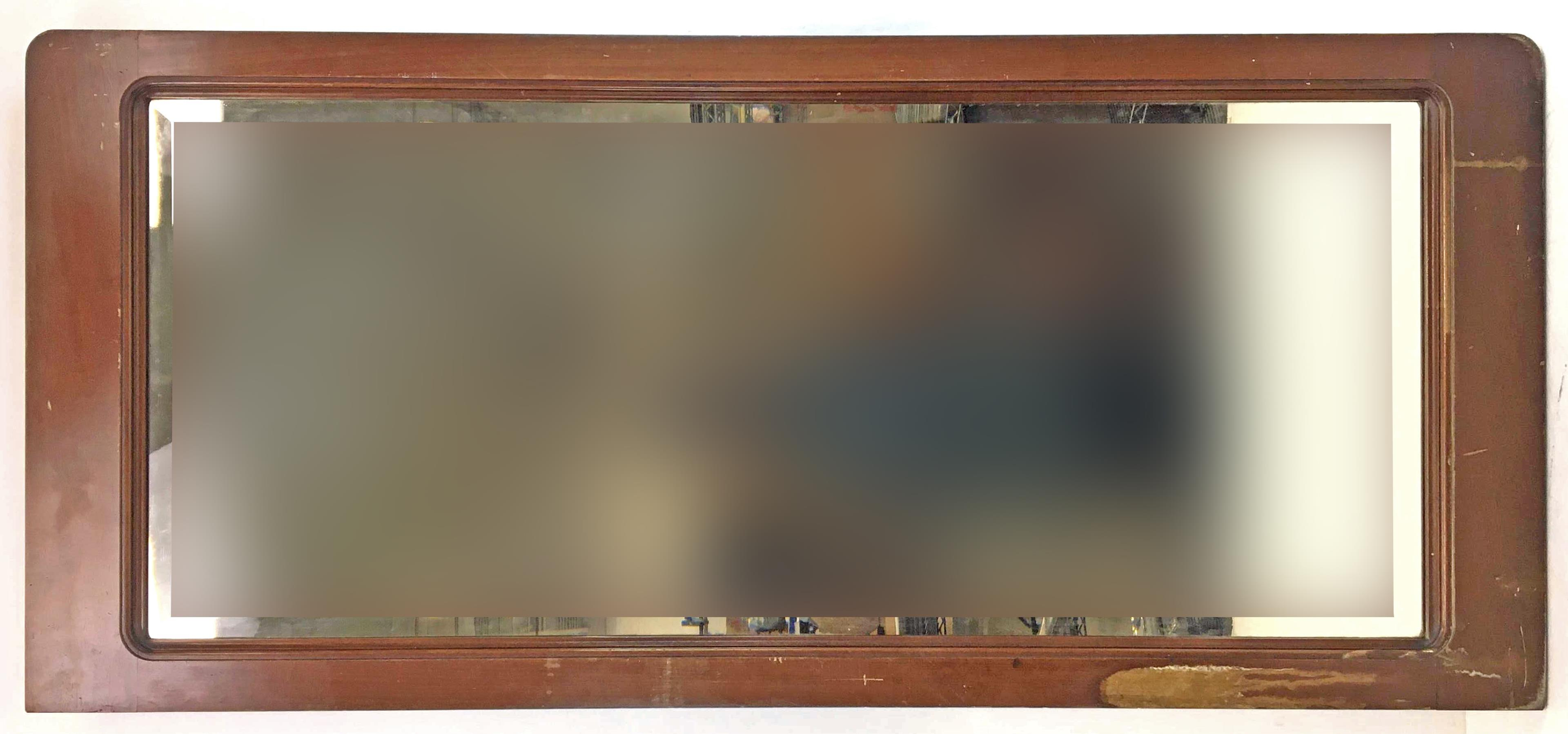 Antique Plank Back Beveled Wall Mirror