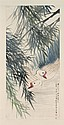 SCROLL PAINTING ON PAPER White geese and marsh grasses with calligraphy and two seal marks. 36