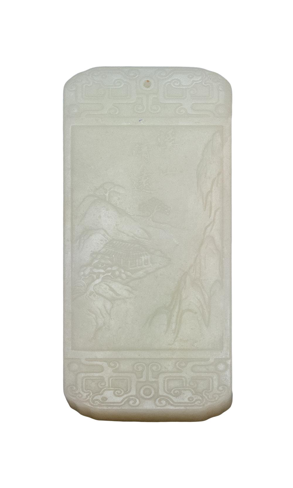 CHINESE WHITE JADE PENDANT Rectangular, carved with a figural landscape on obverse and a river landscape on reverse. Length 3.3