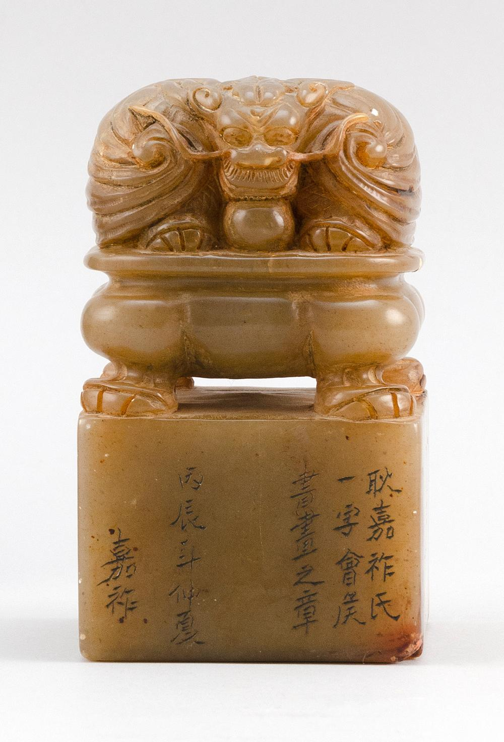 LARGE CHINESE GRAY/GREEN JADE CARVED SEAL In the form of a crouching dragon-like creature guarding a pearl, resting on a square base...
