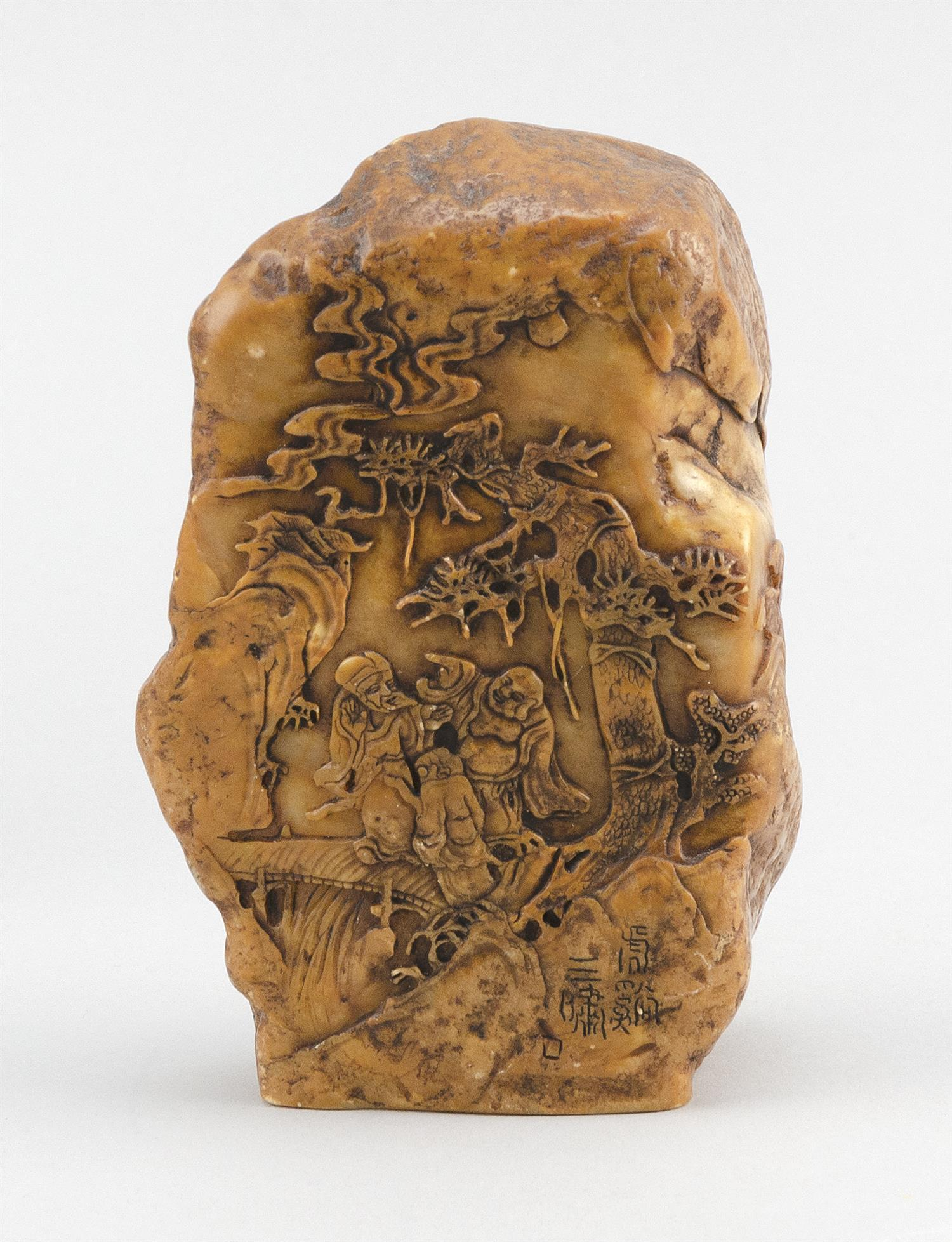 CHINESE CARVED BUTTERSCOTCH JADE MOUNTAIN Obverse depicts two scholars in an elaborate landscape. Reverse depicts a traveler on a br...