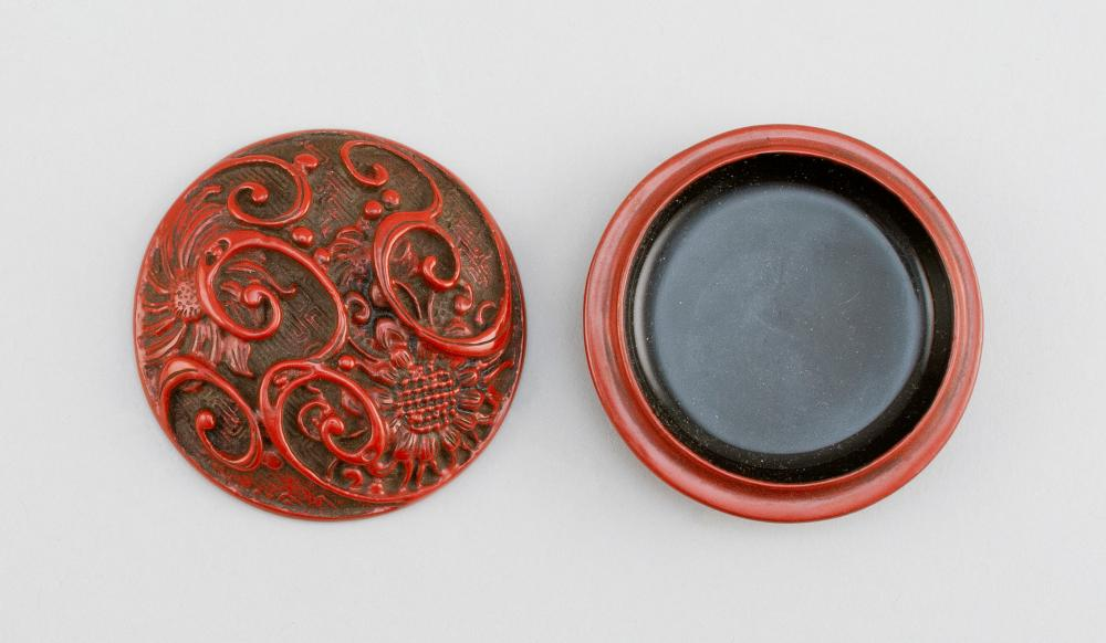 JAPANESE SUISHU LACQUER KOGO Circular, with shou and scroll decoration. Diameter 2.25