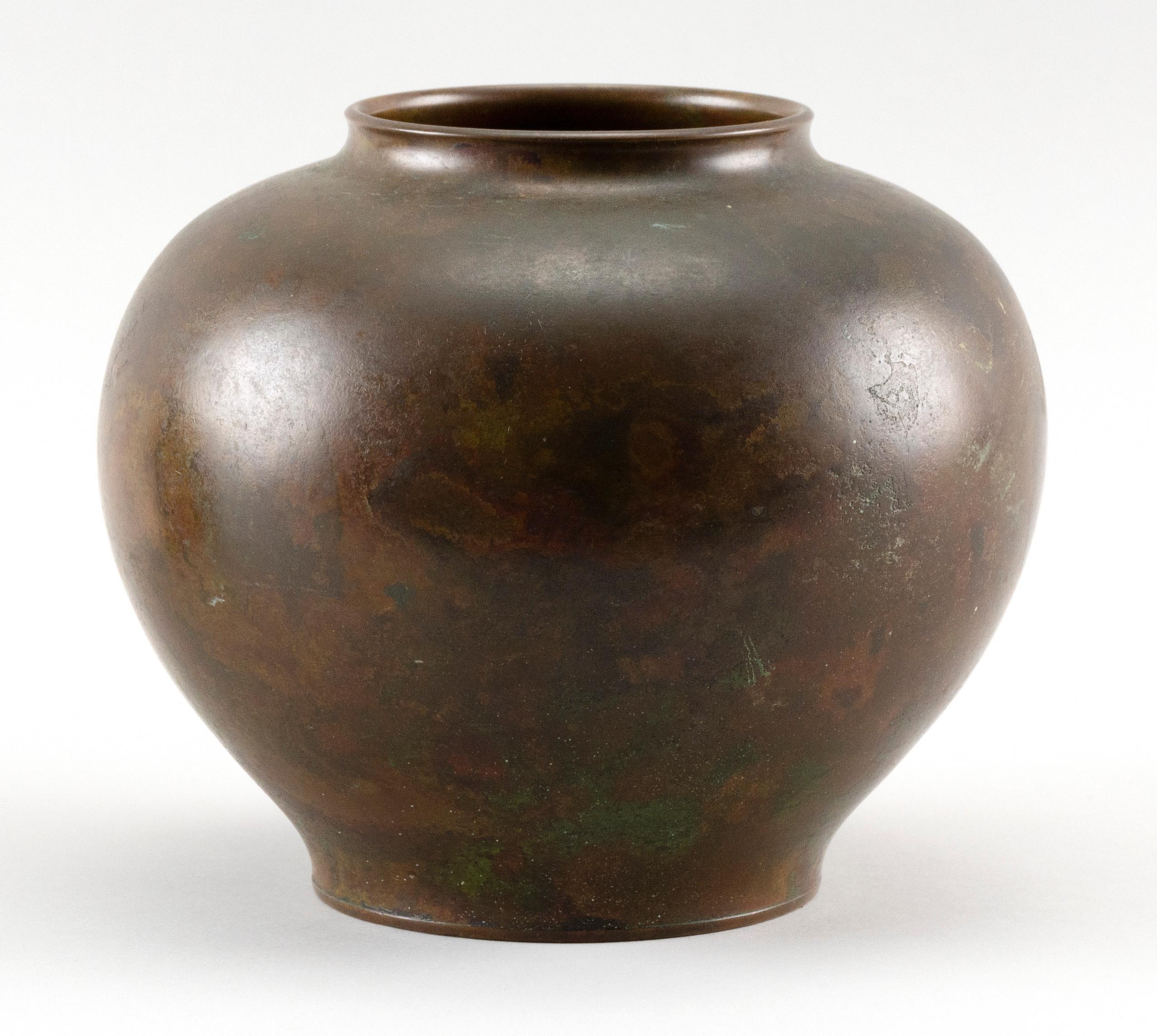 "JAPANESE BRONZE VASE Ovoid, with marbled patina. Marked on base. Height 7""."