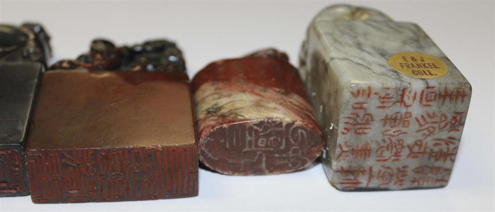 NINE CHINESE JADE AND OTHER HARDSTONE SEALS Tops carved with animal figures. Three with uncut bases. Three with E & J Frankel collec...