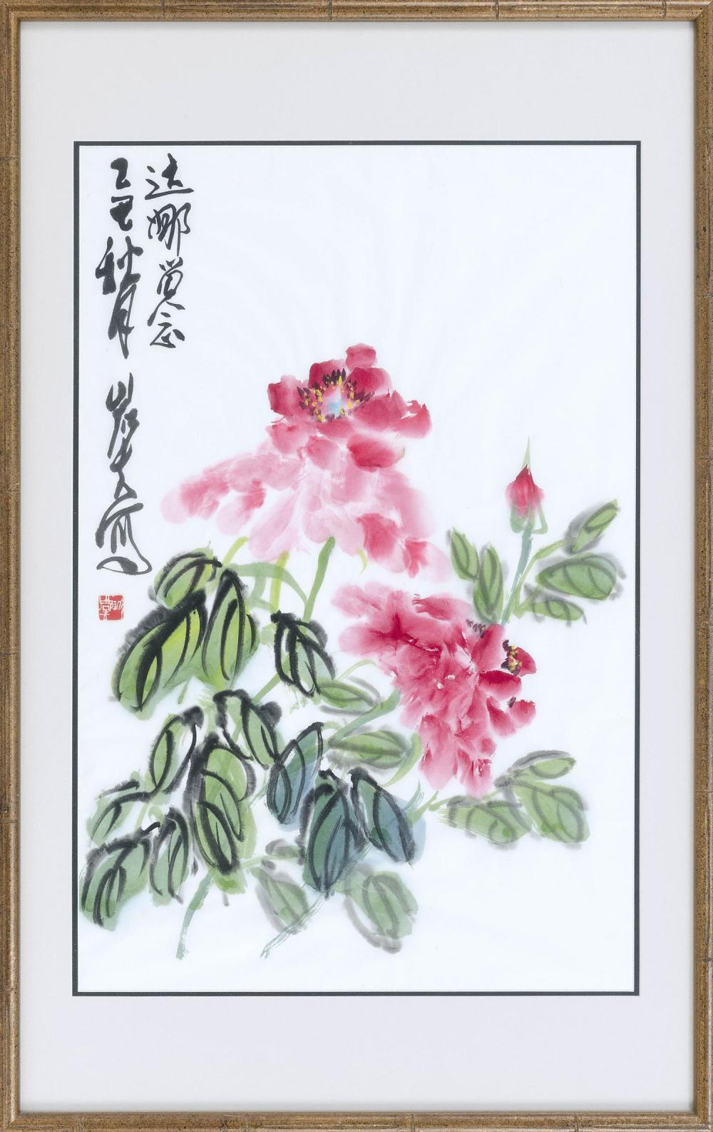 """CHINESE PAINTING ON PAPER IN THE MANNER OF QI BAISHI Depicts pink peonies. Signed and seal marked upper left. 26.5"""" x 17.5"""" sight. F..."""