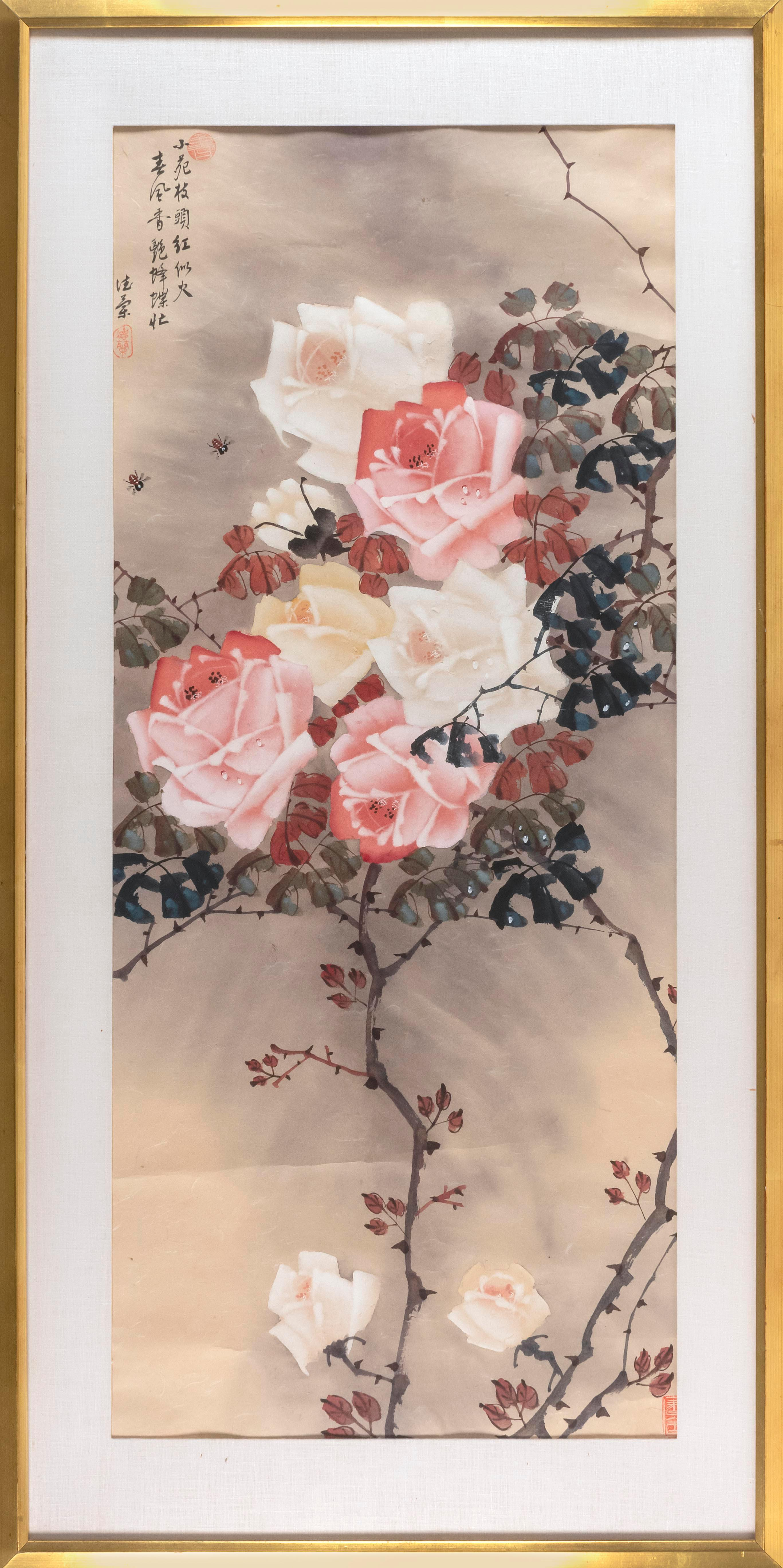 """CHINESE WATERCOLOR ON PAPER Depicts two bees near pink, cream and yellow roses. Signed and seal marked upper left. 45"""" x 19.5"""". Fram..."""