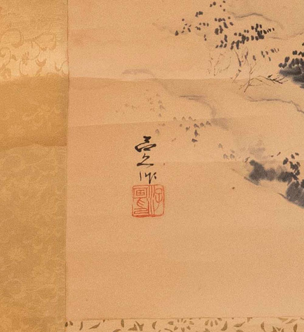 JAPANESE SCROLL PAINTING ON PAPER Depicts a farmer on a bridge in a winter landscape. Signed and seal marked lower left. 16