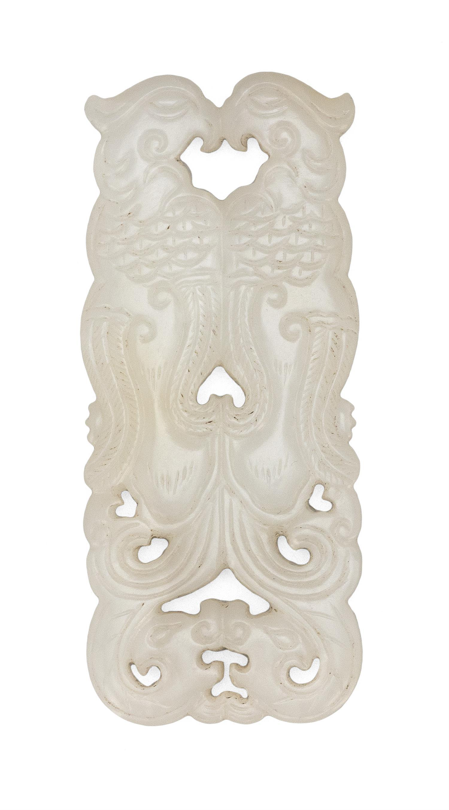 RARE ICE WHITE FLAWLESS JADE PENDANT Rectangular, with double phoenix design above baby dragons, possibly representing the empress a...