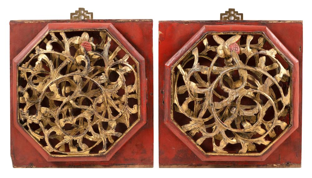 """PAIR OF CHINESE MULTI-LAYERED GILTWOOD CARVINGS Early 19th Century Carving 8"""" x 8"""". Overall 8.5"""" x 8.5""""."""